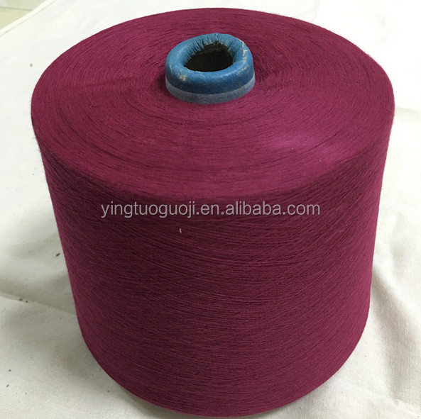 China Spun Polyester Yarn for Knitting and Weaving
