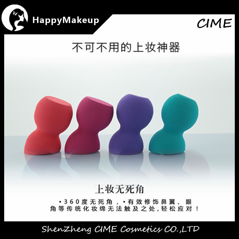 Round Shape latex free Makeup Blender Sponge