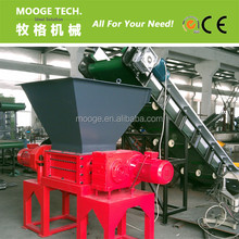 Double shaft paper / bucket / car tire / tyre plastic shredder machine for sale