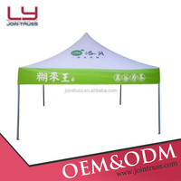 Outdoor aluminum tent / trade show tent /advertising stretch tent material !!