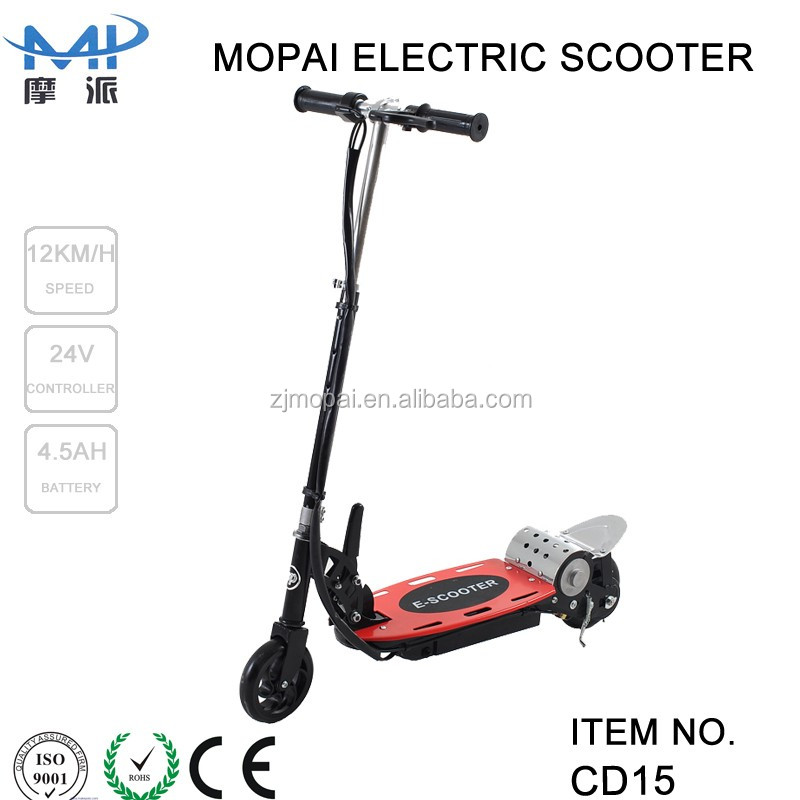 2 wheel electric scooter children chariot cheap space scooter