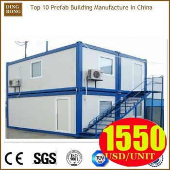 luxury container homes for sale, wholesale shipping container