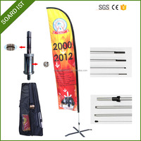 2.5m(8ft)solar light motorcycle flag pole