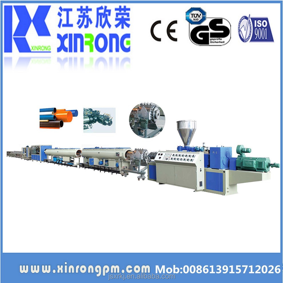 Electric wiring pvc pipe making machine price