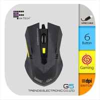 Gamers Mouse G5 Cute Gaming Mouse Promotion