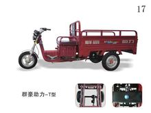 three wheel motorcycle air-cooled/tuk tuk cargo for sale