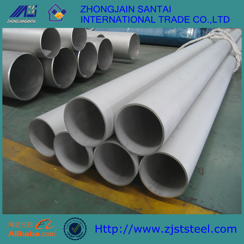 seamless stainless steel tube diameter seamless stainless steel pipe