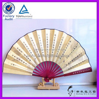 bamboo paper fabric silk hand folding fan