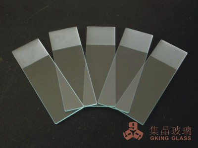 GKING Cut edges twin frosted end Microscope slides