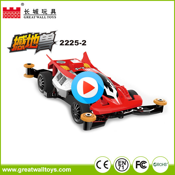 Factory direct selling children funny kid car toy