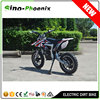 Children 36v 500w electric dirt bike with removable battery box hot on sale ( PN-DB250E1 -24V )