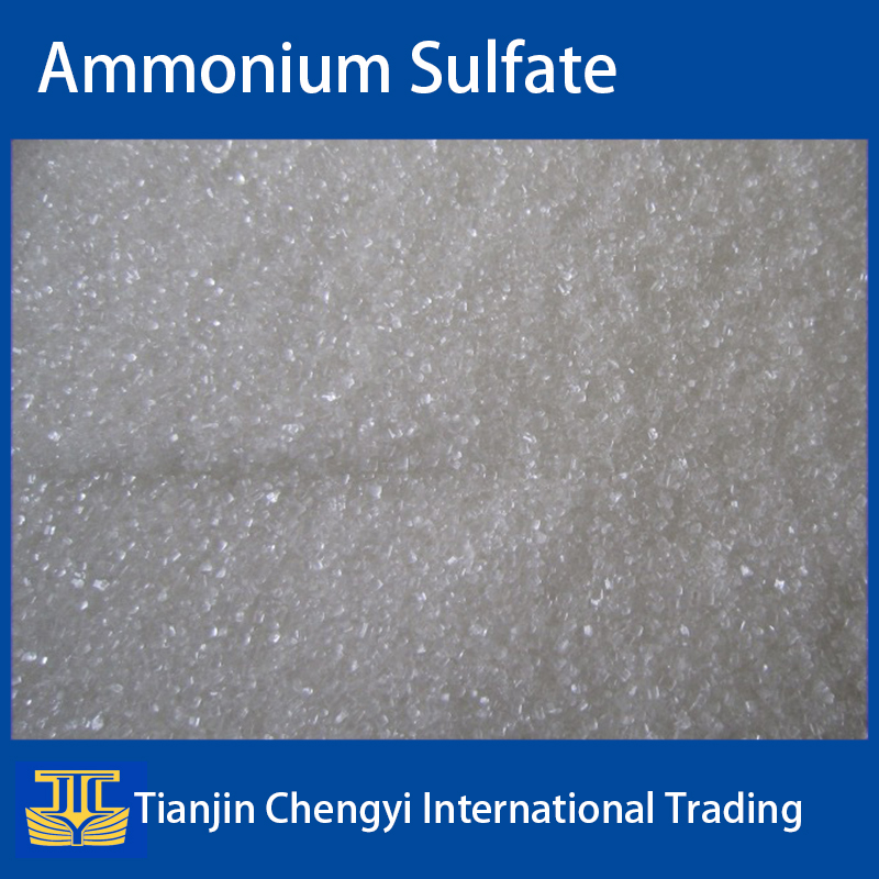 High quality made in China ammonium sulfate for fertilizer price