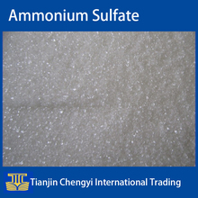High quality made in China ammonium sulfate fertilizer price