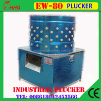 Most Farm Holder Prefer automatic used poultry incubator for sale (EW-80)