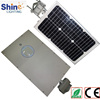 solar energy product for Direct factory sale all in one solar street light 15w
