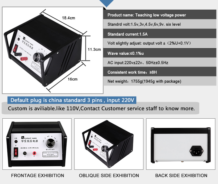 Lianying LY907A high quality 12V ac and dc regulated power supply with overload protect