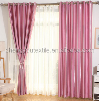 the latest design living room curtain