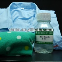 textile chemical flame retardant