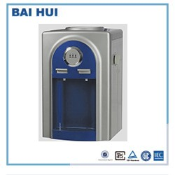desktop MINI water dispenser BH-YLR-178T