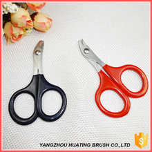 Wholesale Pet Dog Cat Nail Clippers With Cheap Price