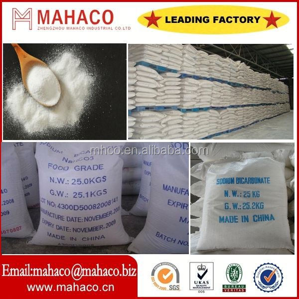 China chemical professional manufacturer of favorites compare sodium bicarbonate price with SGS certificate