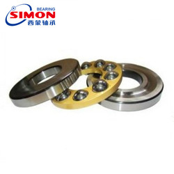 High Precision Koyo Ball Bearing 51109 Thrust Ball Bearing 51109 Koyo Bearings Sizes 45*65*14mm