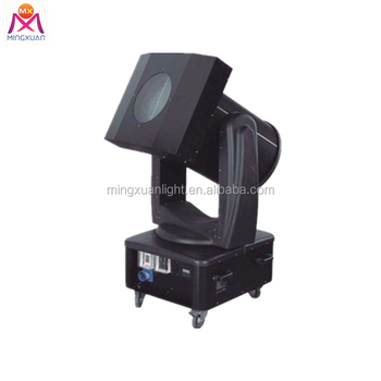2/3/4/5/7KW outdoor moving head cmy color change projection light search light YS-1406