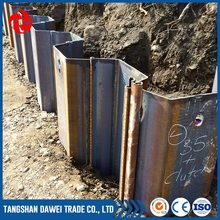 Type q235 q345 u type hot rolled flange plate pile with low price