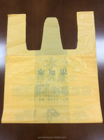 Wholesale Thick Plastic Colored T Shirt Bags