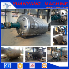 Polyurethane foam production Chemical process Mixing Reactor