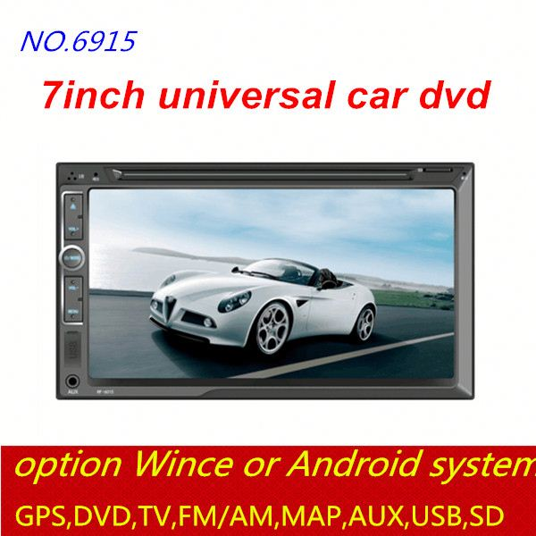 Stable quality with good price for car gps dvd