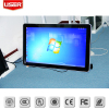 High Quali 22 Inch Square Screen