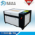 cheap wood acrylic laser cutting machine 6040