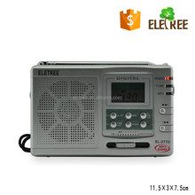 EL-211U waxiba xb rechargeable am fm radio with USB TF Display
