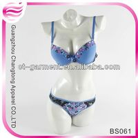 Prevalent colorful silk bra and panty set(BS061)