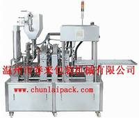 PCF-4 New style plastic cup condiments filling sealing machine