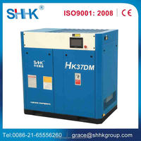 37kw PM series rotary screw air compressor price of china