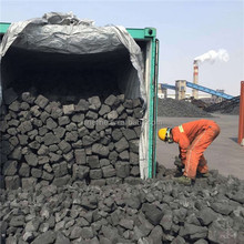 steam coal /foundry formed coke/foundry coke