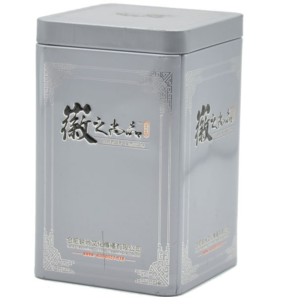 Wholesale best selling silver color rectangle shape tall tin can with inner sert lid embossed pattern tea metal can