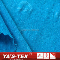 Shaoxing Wholesale Water Resistant Breathable Nylon Embossed Stretch Fabric For Clothing