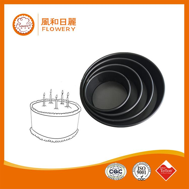 Multifunctional heat efficiently cake pan 18 x 24 for wholesales