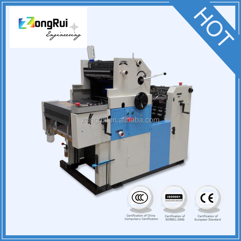 2016 NEW weifang ZR47A Single Color mini Offset Printing Machine