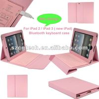 Pink keyboard Case For iPad 2/2012 hot selling iPad 2 pink keyboard case
