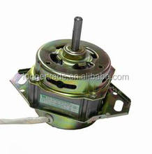 60W to150W electric ac spin washing machine motor