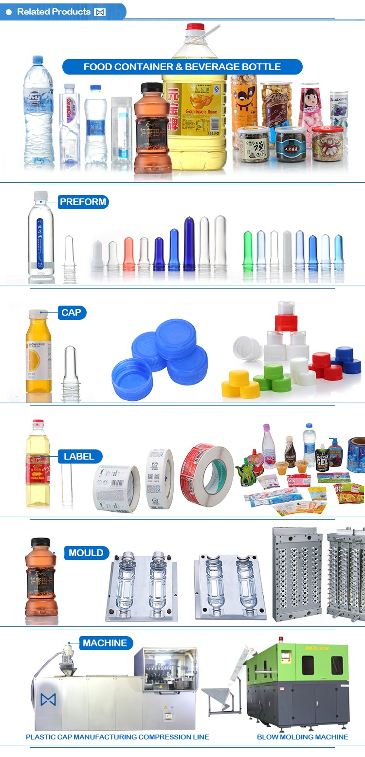 Factory Sale Various Widely Used On Time Delivery Pet Preform For Plastic Bottle