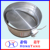 Stainless Steel 304 Air Damper