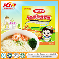 2016 Best Noodle Nutrient baby breakfast food