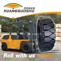 H992A china guangzhou top brand forklift truck tyre 8.25-12