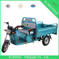650w electric tricycle cargo bike made in china