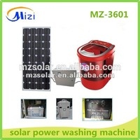 mini washing machine for baby clothes with solar panel and controller